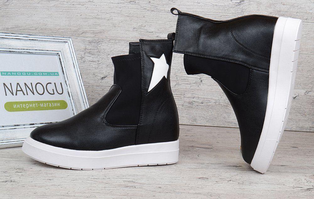Стильные завышенные ботинки слипоны женские на приподнятой подошве Stars. Производство - Польша. Материал - эко-кожа, теплая текстильная подкладка. Интернет-магазин обуви Nanogu.com.ua