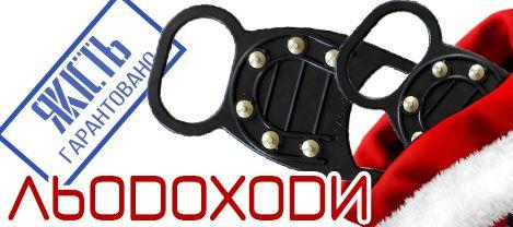 Інтернет-магазин якісного взуття за найнижчими цінами в Україні  Nanogu.com.ua 4e8fd6effd796