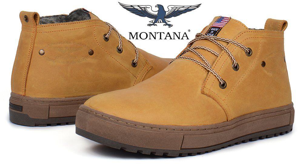 ᐉ Купить Ботинки мужские зимние кожаные Montana casual yellow на ... 76e88df0cea
