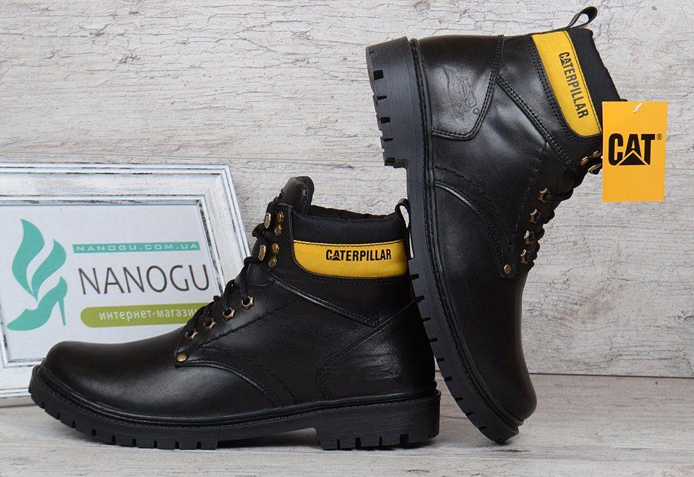 5d019ba85077f7 ᐉ Купити Ботинки чоловічі шкіряні CAT Caterpillar black – в ...