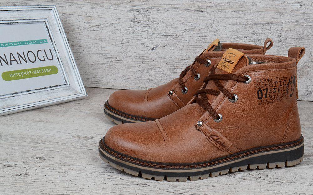 ᐉ Купити Черевики чоловічі шкіряні зимові Clarks Urban Tribe brown ... 7111a868c49bf