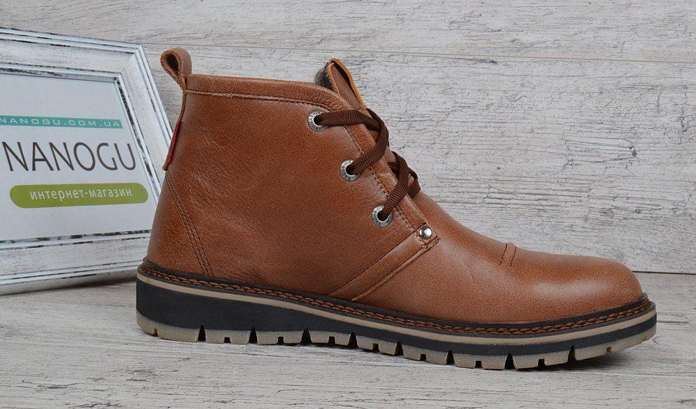 35a54516f1d5067  ᐉ Купити Черевики чоловічі шкіряні зимові Clarks Urban  Tribe brown ... acaa5120093517c ... 51cc158ee3ea0