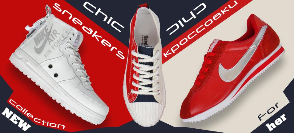 e3760c9c Интернет магазин обуви — купить обувь в интернет магазине, недорого, Киев