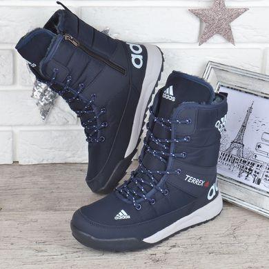 КупитиДутики жіночі спортивні черевики Adidas Terrex сині на шнурівці фото 016769a1a0575
