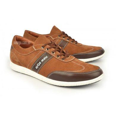 26eeb789 Купить Кроссовки кожаные мужские коричневые на шнуровке Cooper Украина  фото, в интернет-магазине обуви ...