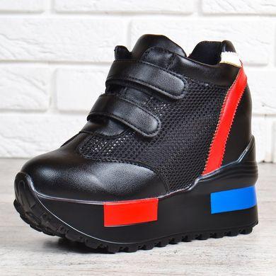 ᐉ Купити Кросівки жіночі на платформі чорні дихаючі Casta Польща ... f539756766b65