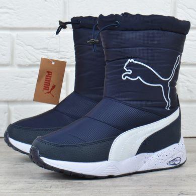 d07d7bbeede ... Купить Дутики женские зимние сапоги Puma Trinomic темно-синие с кулисой  фото