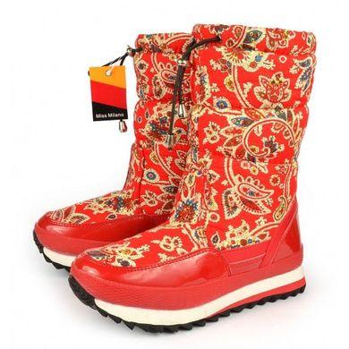 ᐉ Купити Дутики жіночі червоні Mon Ami Marmelad – в інтернет ... 1a033eef39d37