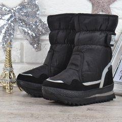 КупитиДутики дитячі зимові чоботи термо Super Gear чорні на липучці фото 27615e89a5d5e