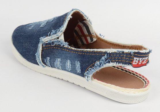 ᐉ Купити Босоніжки жіночі джинсові сині на білій підошві Denim – в ... 502890034c82a