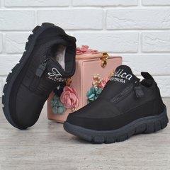 КупитиДуті жіночі черевики на платформі Sport Moda чорні на блискавки фото cf0e4373590a6