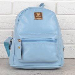 5e5967d35903 Купить Рюкзак женский голубой городской Nirvana Blue мини фото, в  интернет-магазине обуви Nanogu