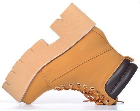 MSKMODARU  интернет магазин одежды и обуви