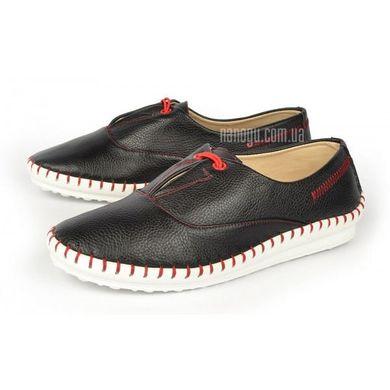 ᐉ Купить Мокасины женские черные кожаные на белой подошве Tamaris ... 72ccb1b811d5e