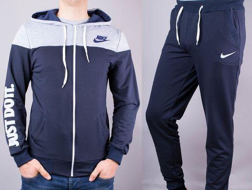 70afc88e4c9f0 Купить Спортивный костюм мужской Nike синий с серыми плечами на молнии с  капюшоном фото, в ...