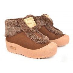 Купити. КупитиЧеревики зимові на платформі Fashion карамель-пудра фото c531e5637711d