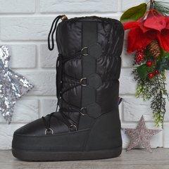 1a4473f6c07 Купить Дутики женские луноходы термо Moon Boots Black самая теплая обувь  фото